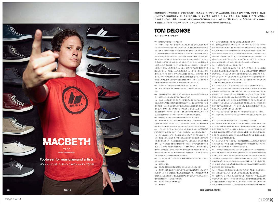 flj-Macbeth-TomDelonge.jpg