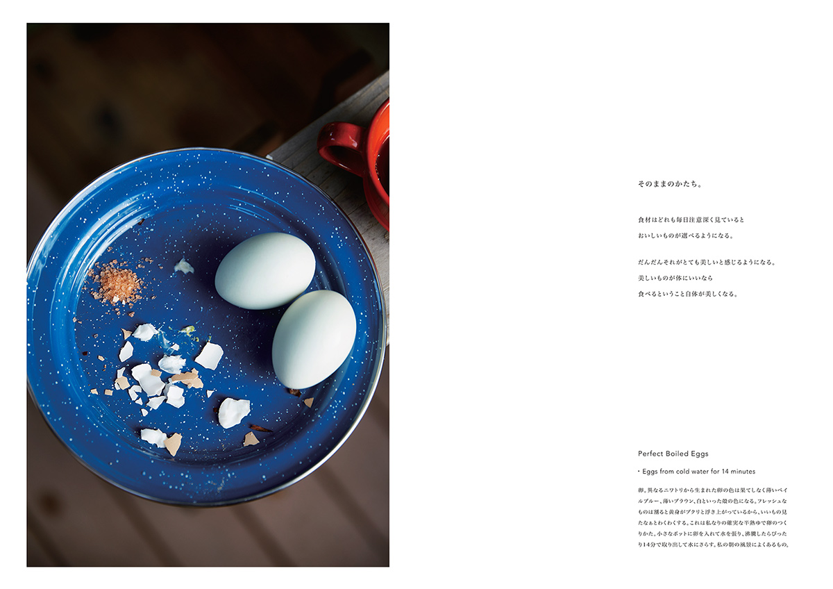Breakfast_Zine_4