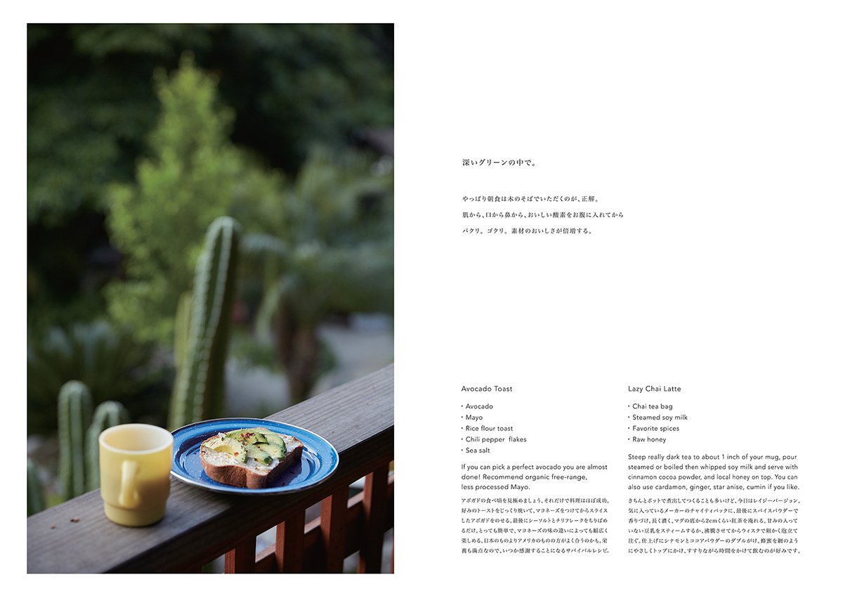 Breakfast_Zine_7